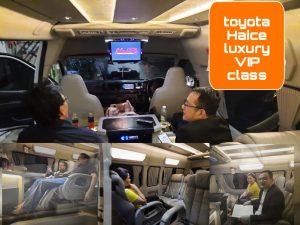 interior haice luxury VIP 10 seat